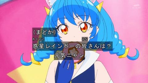 スタートゥインクル プリキュア 49話 感想1358