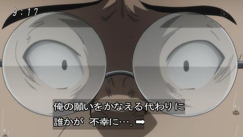 ゲゲゲの鬼太郎 第6期 73話 感想 026