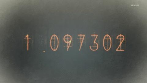 ANCB001682