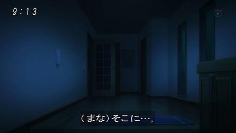 ゲゲゲの鬼太郎 第6期 59話 感想 022