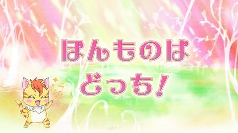 ヒーリングっど プリキュア 3話 感想4636