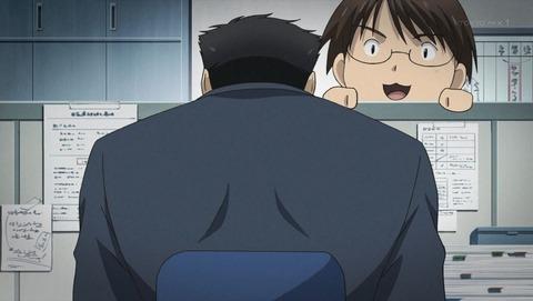 神達に拾われた男 1話 感想 0163