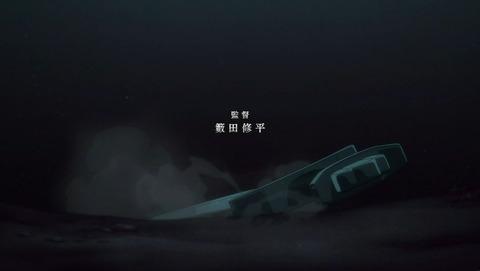 ヴィンランド・サガ 1話 感想 0016