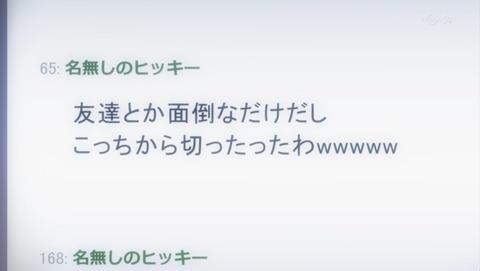 美男高校地球防衛部 LOVE 8話 感想 09