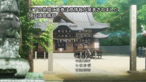 結城友奈は勇者である 鷲尾須美の章 1話 感想 4982
