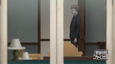 歌舞伎町シャーロック 20話 感想 019