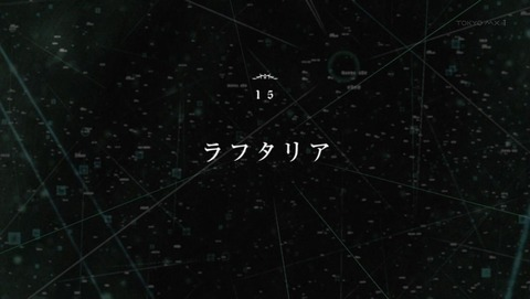 盾の勇者の成り上がり 14話 感想 0293