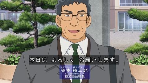 名探偵コナン 761話 感想 金沢 1