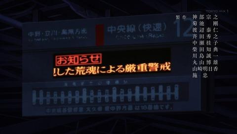 刀使ノ巫女 1話 感想 59