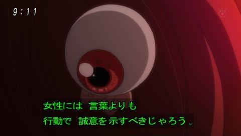 ゲゲゲの鬼太郎 第6期 39話 感想 020