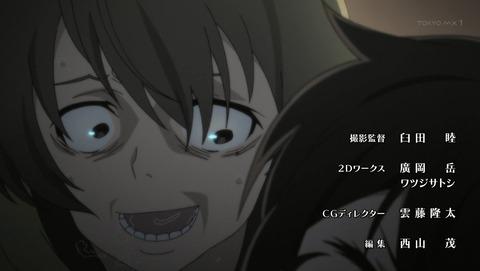 14話 SAO ソードアート・オンライン 作者 084