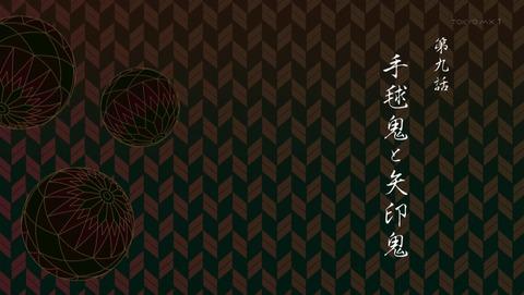 鬼滅の刃 9話 感想 47