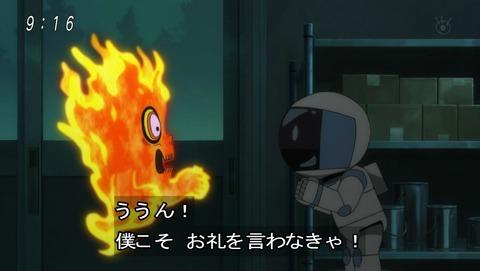 ゲゲゲの鬼太郎 6期 21話 感想 020