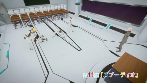 Dimensionハイスクール 11話 感想 0024