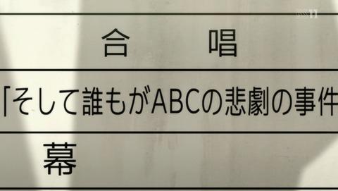 ANCB001472