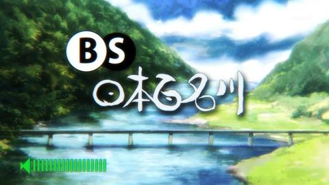ancb01666