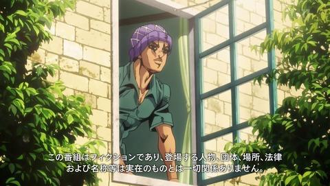 ジョジョ 5部 黄金の風 8話 感想 42