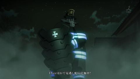 炎炎ノ消防隊 12話 感想 036