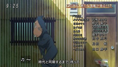 ゲゲゲの鬼太郎 第6期 49話 感想 053