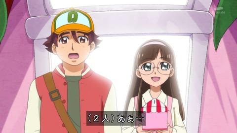 キラキラ☆プリキュアアラモード 9話 感想 3966