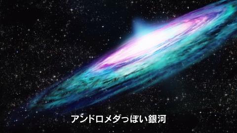 スペース ダンディ 8話 感想 3