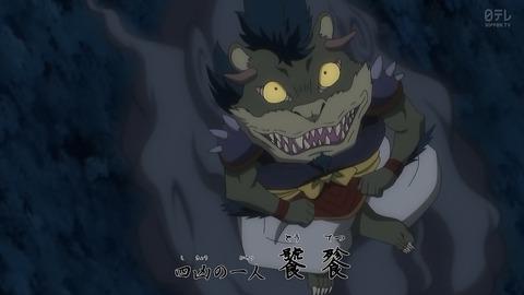 半妖の夜叉姫 21話 感想 023
