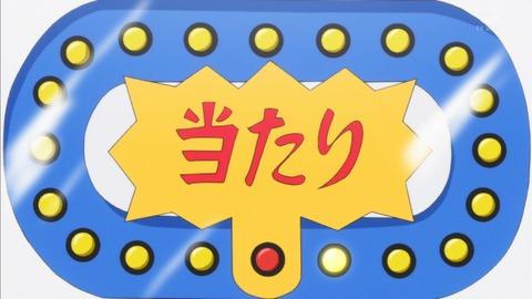 ハピネスチャージ プリキュア 26話 感想 516