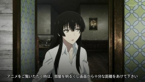 櫻子さんの足下には死体が埋まっている 12話 感想 最終回 134