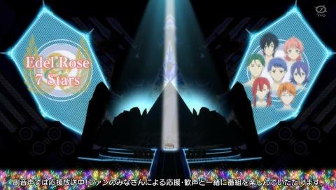 KING OF PRISM キンプリ 12話 最終回 感想 44