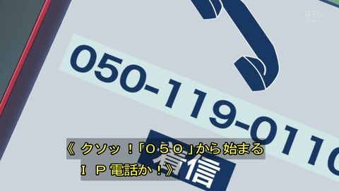 ancb03716