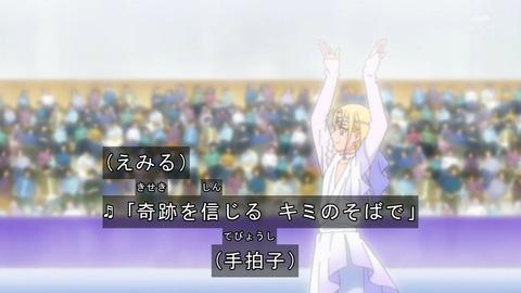HUGっと プリキュア 33話 感想 3138