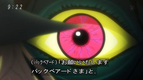 ゲゲゲの鬼太郎 第6期 36話 感想