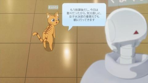 ACTORS 5話 感想 0184