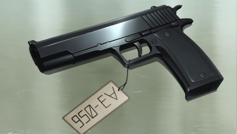 ancb00133
