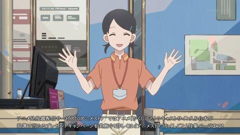かくしごと 6話 感想 0119