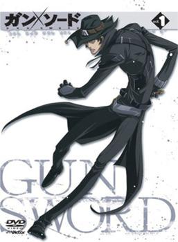 Gun_X_Sword