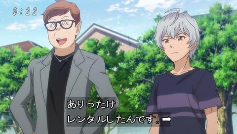 ゲゲゲの鬼太郎 第6期 53話 感想 036