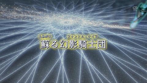 遊戯王ARC‐V 124話 感想 19