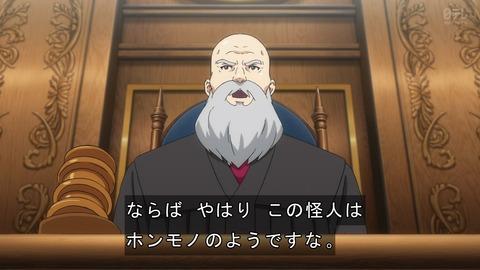 逆転裁判 2期 3話 感想 1232
