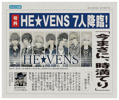 news_150627