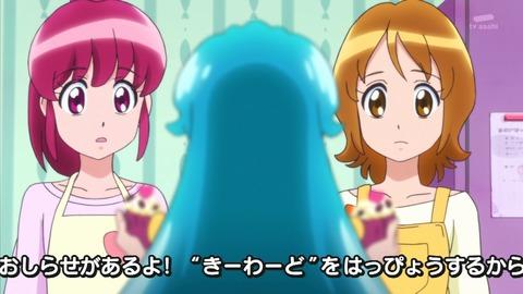 ハピネスチャージ プリキュア 15話 感想 108