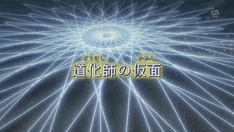 遊戯王ARC‐V 74話 感想 70