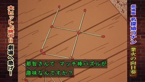 名探偵コナン 21話 感想 TVドラマロケ殺人事件 75