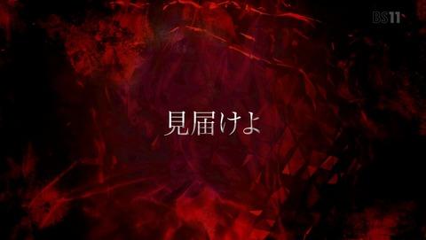 ジョジョ 5部 黄金の風 38話 感想 44