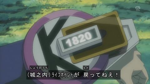 ANCB001718