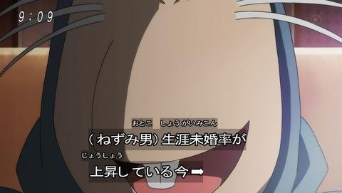 ゲゲゲの鬼太郎 第6期 39話 感想 013