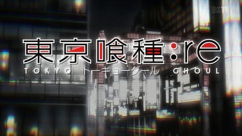 東京喰種:re 1話 感想 19