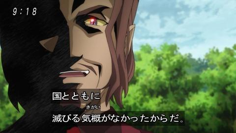 ゲゲゲの鬼太郎 第6期 27話 感想 026