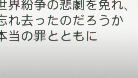 PSYCHO-PASS 3期 1話 感想 19