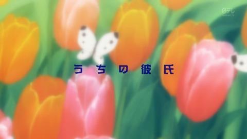 俺物語 4話 感想 496